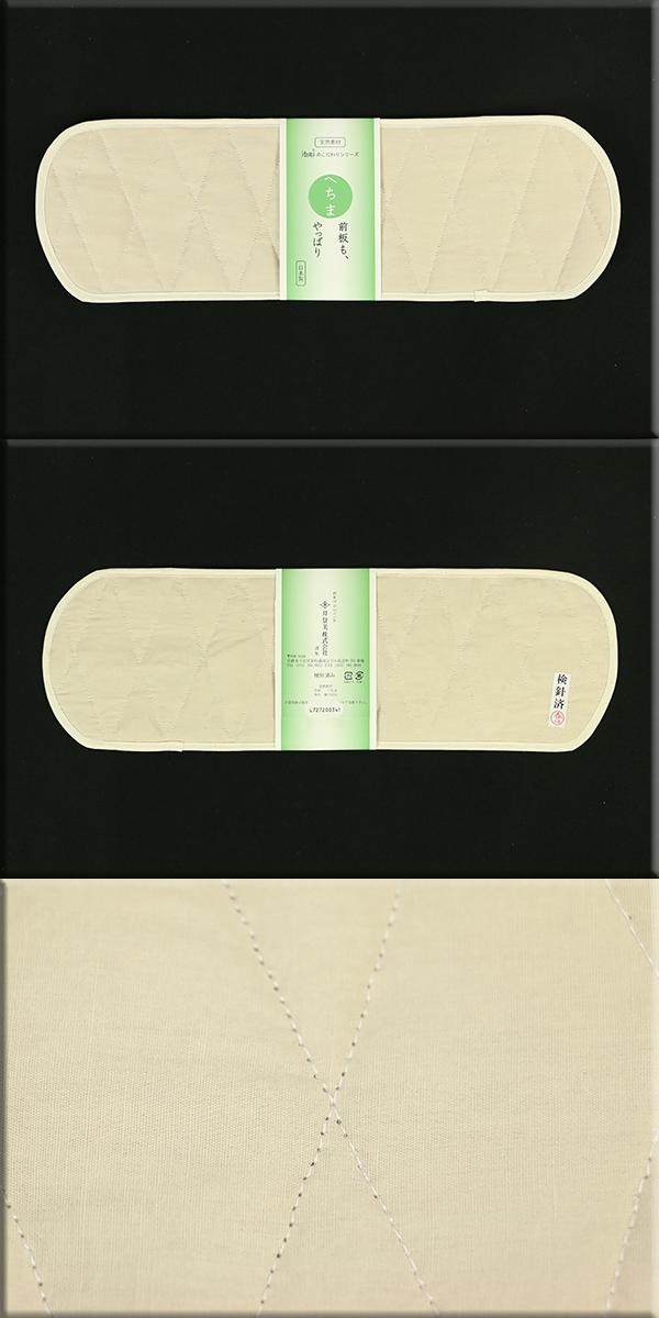 hetima-0202