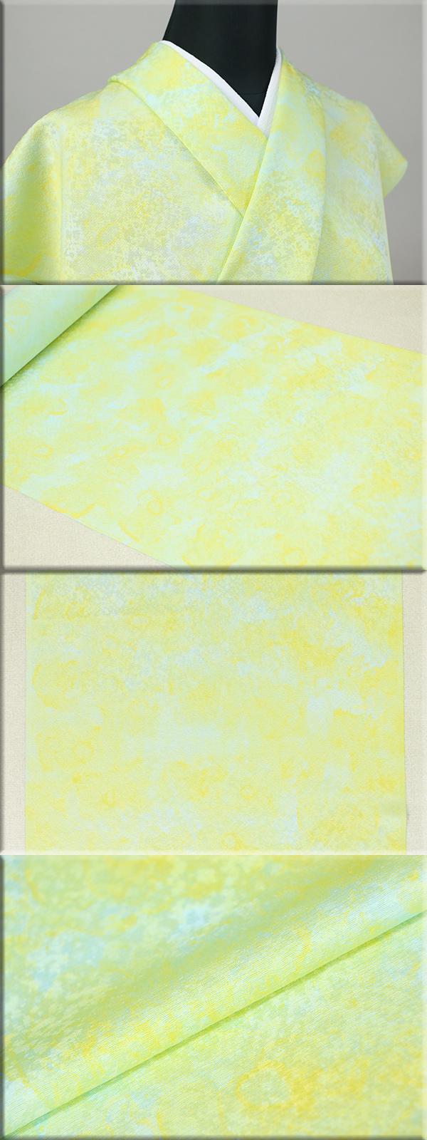 hibicollekimono0802