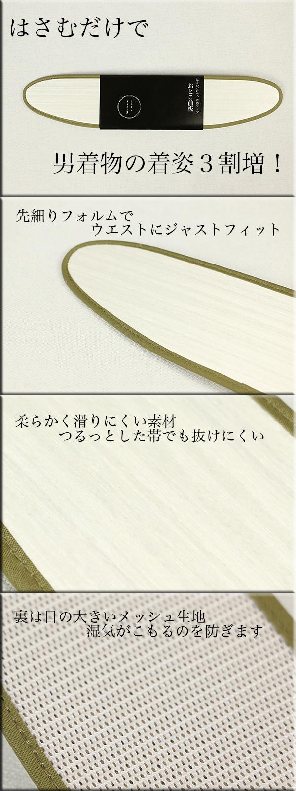 hakata_nishimura_02