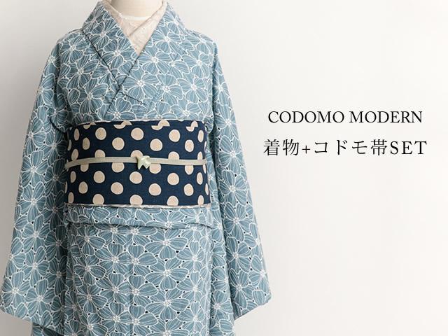 【CODOMO MODERN】レース着物ハナミズキblue+コドモ帯SET(肩上げオプションあり)