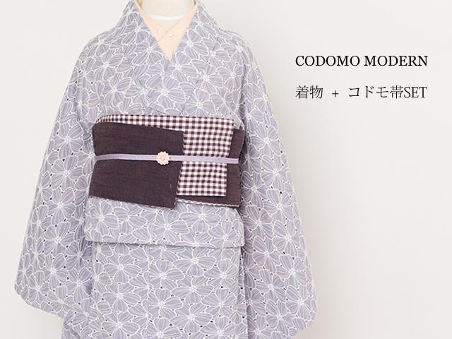 【CODOMO MODERN】レース着物ハナミズキ+コドモ帯ギンガムチェックSET(肩上げオプションあり)
