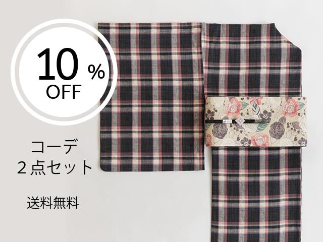 【着物コーデ2点セット】さくらんぼロマンチカ 半幅帯コーデ(Basic&フリーサイズ)