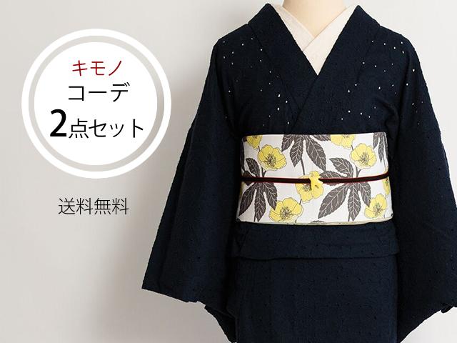 【着物コーデ2点セット】ペイズリーレース着物-ロマンチカ+リバーシブル半幅帯-コクリコ