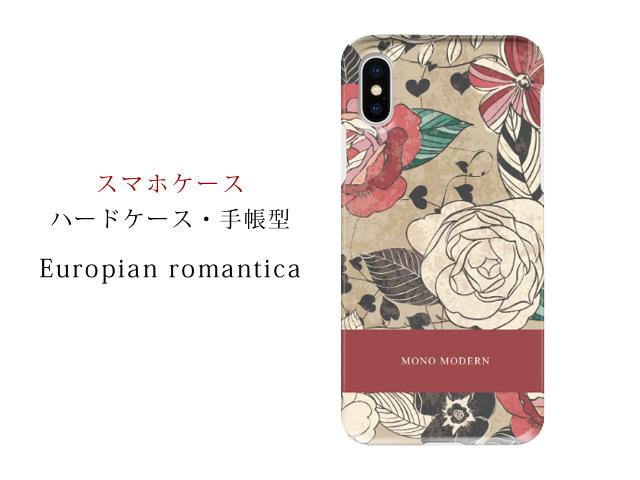 【スマホケース】MONO MODERN - Europian romantica(iphone/Android・ハードケース/手帳型・お届けまで2週間前後)