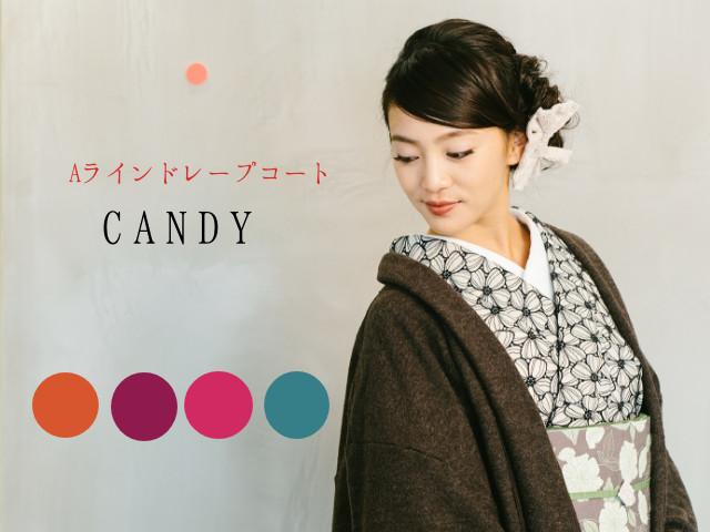 【コート】秋冬カジュアル-Aラインドレープコート-CANDY(5色)