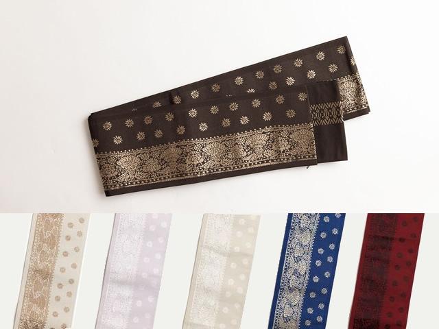 【博多織】半幅帯-インカの夕暮れ(6色・正絹・メーカー直送品)