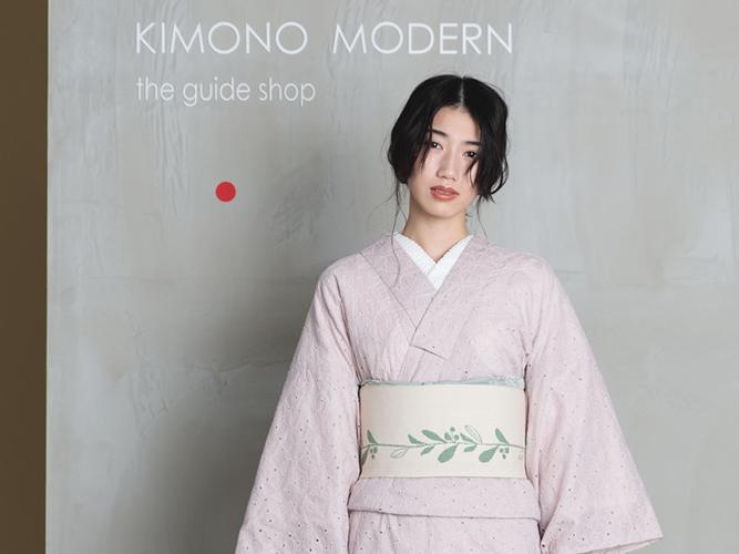 レース刺繍着物 -ハナミズキ(2色・送料無料)