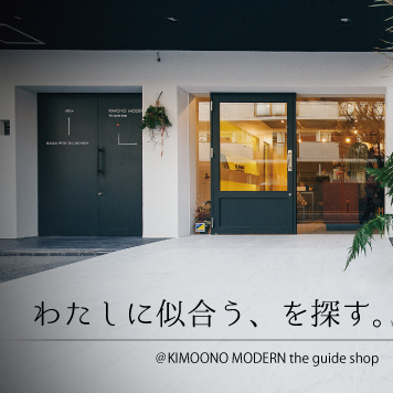 KIMONOMODERN the guide shop