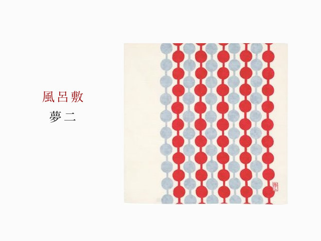 <UTA雅楽>夢二風呂敷 (48cmx48cm)