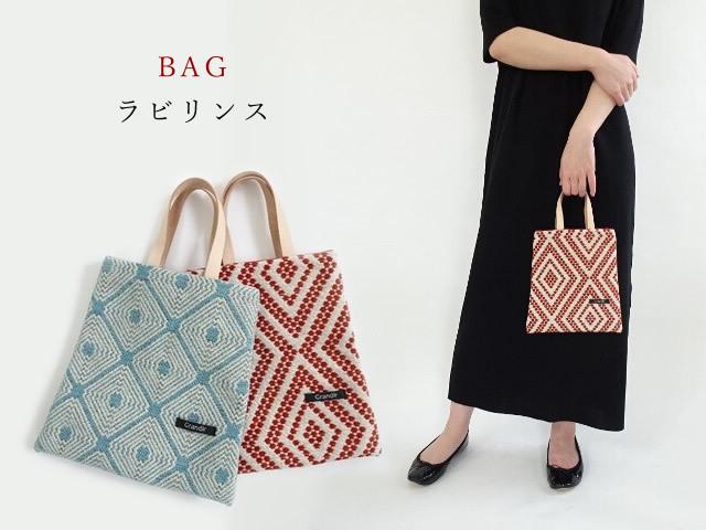 <mini BAG>レザーハンドル ・ジャガードバッグ -ラビリンス(2色)