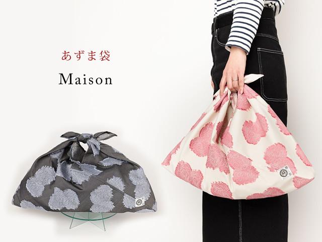 【雅樂UTA】ニッポンのエコbag あずま袋 - Maison(2色)