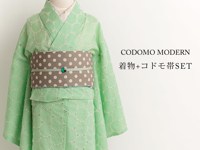 【CODOMO MODERN】レース着物green+コドモ帯SET(肩上げオプションあり)