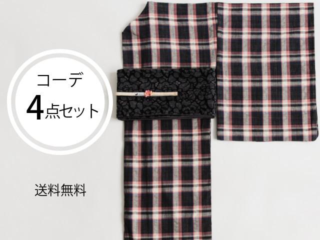 【着物コーディネート4点セット】 木綿キモノ OVER チェック-COCO+ Flowerレース-michelleセット