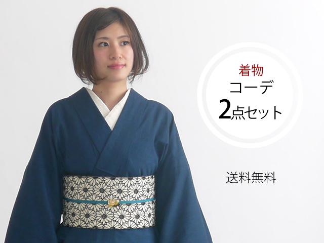 ご予約品【コーデ2点set】毎日が軽やかに!デニム着物「禅zen」藍ai×半幅帯 マーガレット(12月下旬お届け)