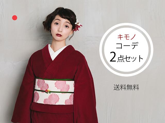 【10%OFF*コーデ2点セット】コーデュロイ着物red×名古屋帯-Maison