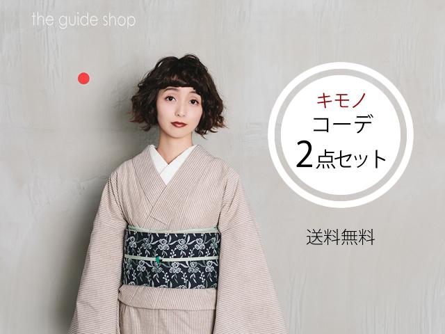 【10%OFF*コーデ2点セット】遠州木綿カフェオレストライプ×名古屋帯-鈴花