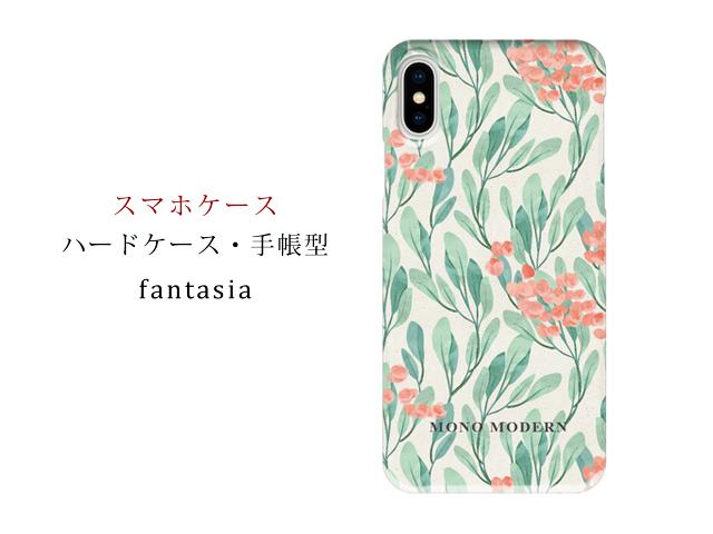 【スマホケース】MONO MODERN-fantasia(iphone/Android・ ハードケース/手帳型・お届けまで2週間前後)