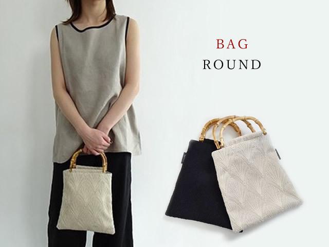<mini BAG>コード刺繍バンブーハンドルbag- ROUND(2色)