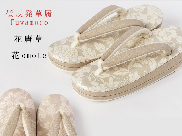 【低反発草履】Fuwamoco花唐草-花omote(2色/ M・L)