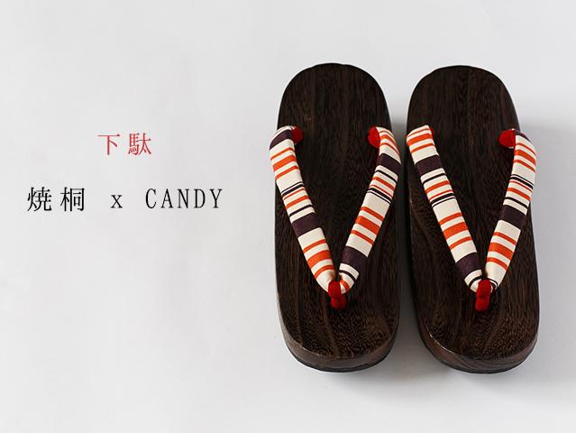 【限定1足*下駄】焼桐 x CANDY(送料無料・Mサイズ)