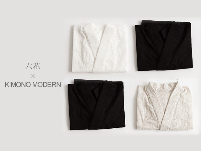 六花XKIMONO MODERNコラボー半衿付け不要!大人レースの半襦袢(4色)