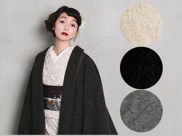 【着物コート】七緒掲載-Aラインドレープコート-アルパカ(4色)