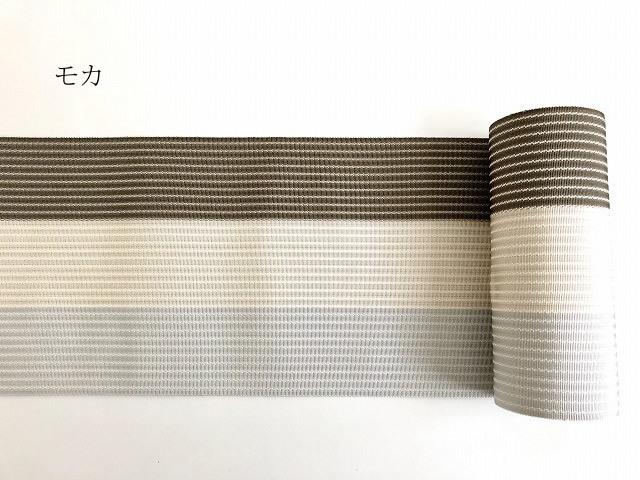 博多織半幅帯