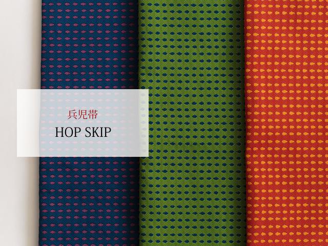 【兵児帯】遊び心満点!2色づかいのPOPな兵児帯-HOP SKIP(3色)