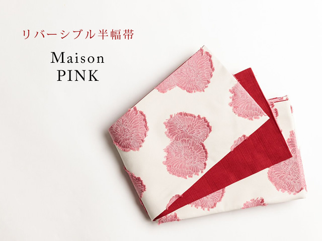 【リバーシブル半幅帯】Maison PINK