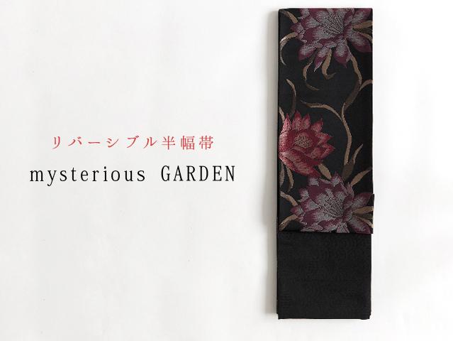 mysterious garden
