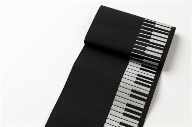 【博多織】 半幅帯 - PIANO(絹100%)