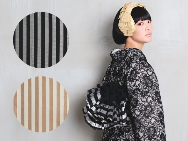 【新色追加・大人の兵児帯】-STRIPE(形状記憶・ポリエステル100%・33cmx400cm)