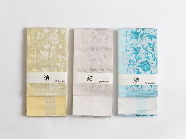 【+LUXE】博多織半幅帯-「結」花唐草(3色)<メーカー直送品>
