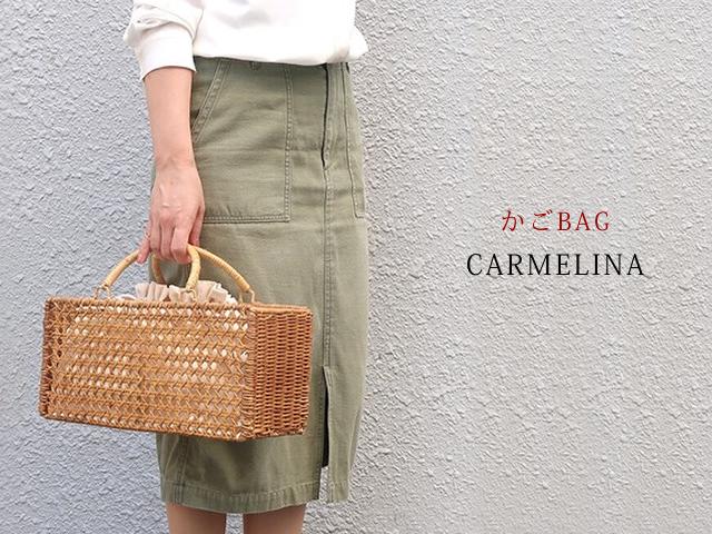 【カゴbag】浴衣姿にぴったりなカゴバッグ- CARMELINA(カルメリーナ)
