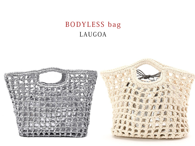 【BODYLESS bag】LAUGOA(2色)
