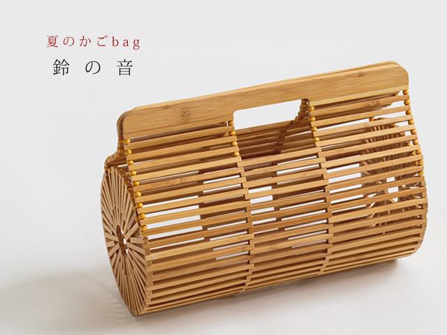 【ご予約品】夏のかごbagースケルトン円形クラッチバック-鈴の音(6月中旬お届け)