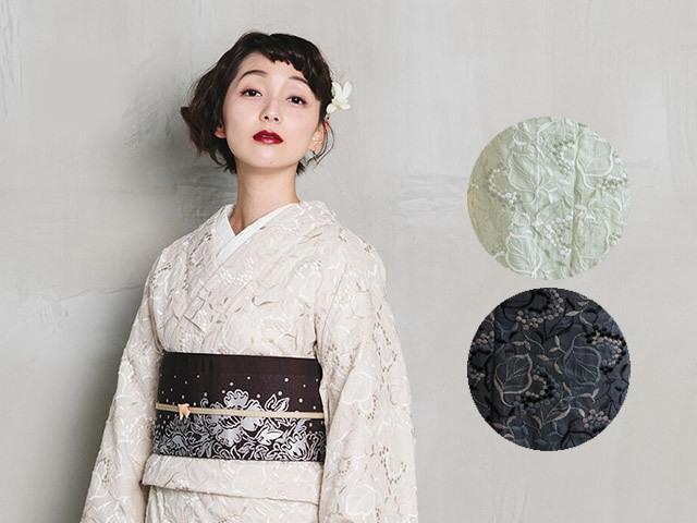 【レース着物】はんなり&ウツクシ、レース刺繍着物-葡萄(綿100% ・年中着用OK)