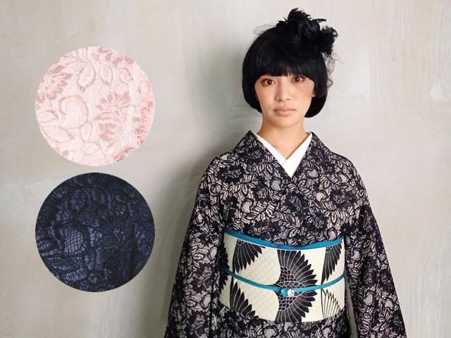 ワンランクUPなおめかしの日にーDRESSY着物-コードレース(3色)