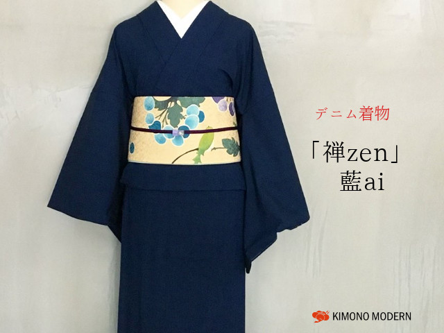 【デニム着物】新色登場!シック&MODE感で攻める、デニム着物「禅zen」藍(送料無料・水通し済・お届け10月下旬)
