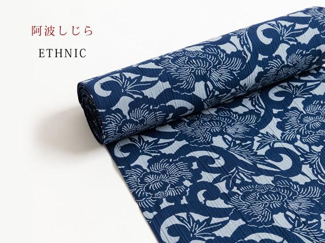 【阿波しじら】盛夏も着用OK!涼しいシボ感、夏キモノ-花の宴 ETHNIC(綿100%)