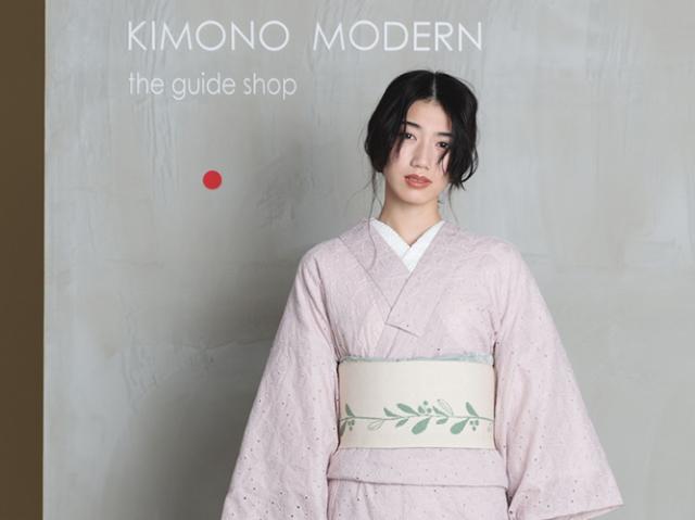 【レース刺繍着物】新色追加!ハナミズキ(4色・送料無料)