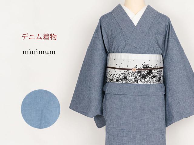 【デニム着物】-minimum(水通し済み・2色・在庫限り/再販無し)