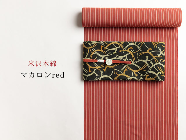 【米沢木綿】KIPPEしなやかなCOOLストライプーマカロンred (綿100%)