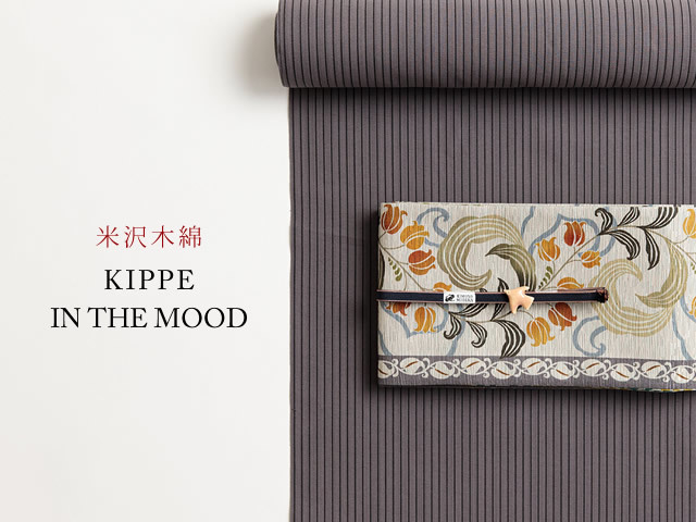 【米沢木綿】KIPPEーIN THE MOOD(綿100%)