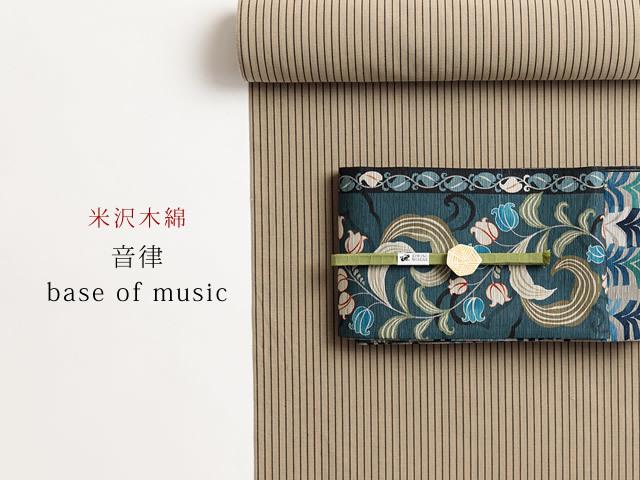 【米沢木綿】KIPPEー音律base of music(綿100%)