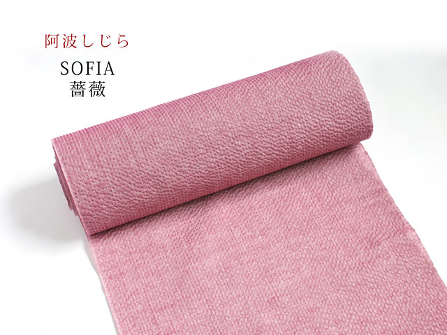 【待ち子割キモノ】阿波しじらー盛夏も着用OK!涼しいシボ感、夏キモノ- SOFIA 薔薇(綿100%)
