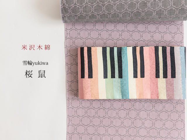 【米沢木綿】ふっくら雪国もめん 米織小紋 雪輪yukiwa-桜鼠sakuranezu