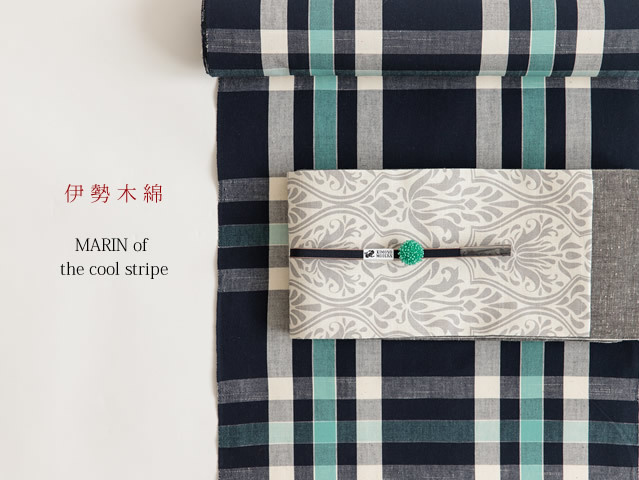 【伊勢木綿】MARIN of the cool stripe