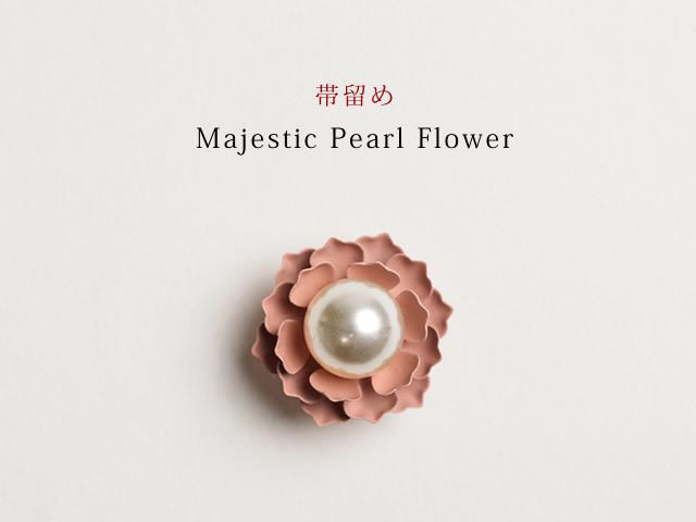 【帯留め】Majestic Pearl Flower
