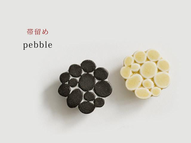 【帯留め】BIRDS' WORDS-pebble(2色)